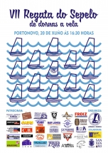 VII Regata do Sepelo (2014)